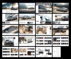 BMW汽车AI高清素材画册整套