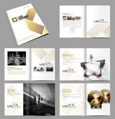 PSD高清钢铁企业画册