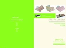 鞋画册封面环保图片