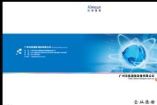 工业画册封面设计图片
