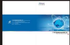 蓝色高档企业画册图片