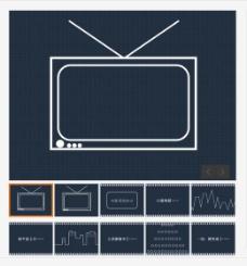 动态电视PPT模板