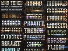 20款战争主题风格艺术字PS样式