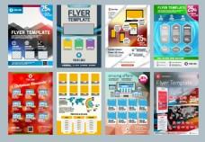图表宣传册商务宣传册