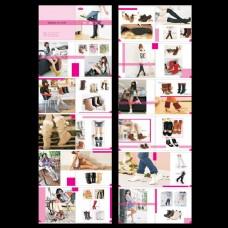 女鞋画册设计矢量素材