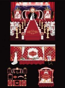 红蓝撞色主题婚礼