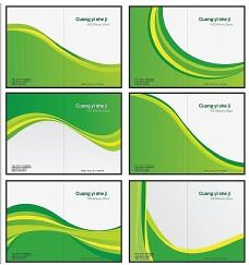 绿色封面素材 画册封面设计