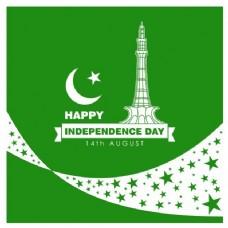 14日巴基斯坦独立日