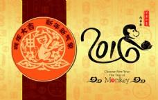 猴年海报 猴年新春创意素材