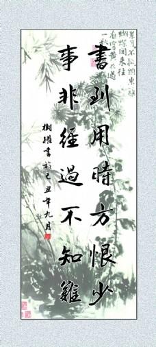 中国风海报诗词水墨画