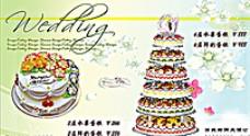 蛋糕系列图片