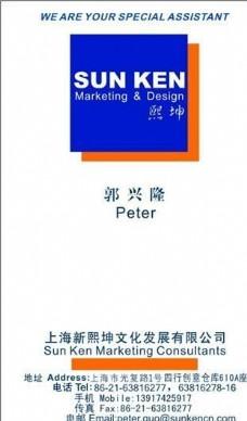 投资管理贸易类 名片模板 CDR_2614