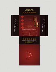 郑国渠畔美食苑抽纸盒子图片