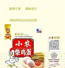 食品包装设计 包装模板 分层素材 PSD格式_0014