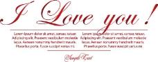 情人节艺术字
