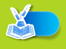 手绘化学器皿与书本