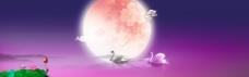七夕紫色全屏海报