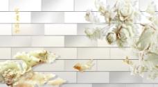 富贵祥和玉石背景墙