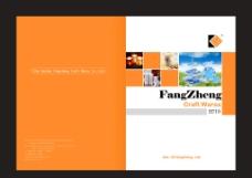 产品封面图片