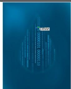 二进制水滴背景图图片