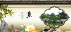 中式风格中式园林围挡图片