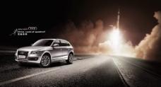 大气奥迪A4L背景火箭创意海报图片