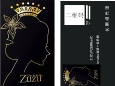 ZUZU气垫BB霜名片图片