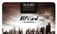 曼哈顿 卡1 VI设计 宣传画册 分层PSD
