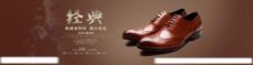 商务男鞋图片