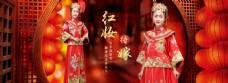 古装秀禾旗袍海报