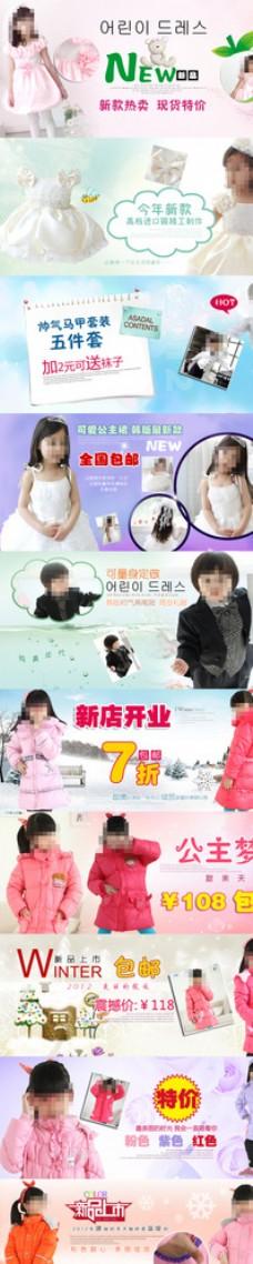 儿童淘宝海报图片
