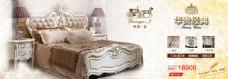 欧式家具轮播图、华贵系列、暖色系