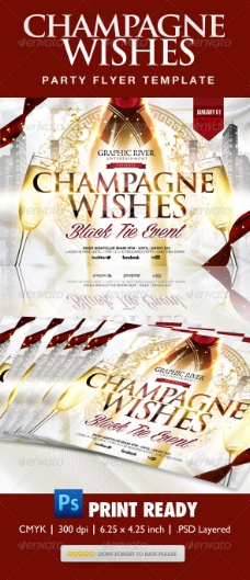 psd高清香槟的愿望海报免费下载