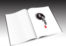 小章书籍设计图片