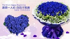 玫瑰花设计海报素材