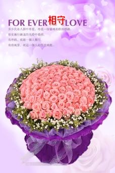 情人节玫瑰花海报