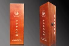 桑葡之乡养生红酒精品木盒