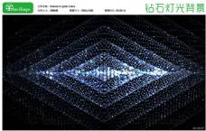 钻石灯光背景视频素材1