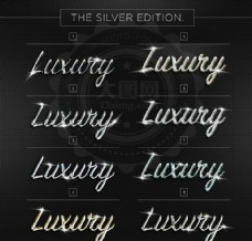 8款银色质感的艺术字PS样式