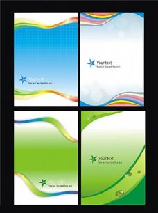 海报背景 蓝色科技展板