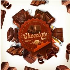 美味巧克力