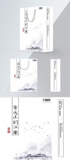 精品手提袋白色简约中国风美食包装