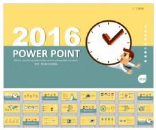 2016工作总结汇报扁平化卡通PPT模板下载