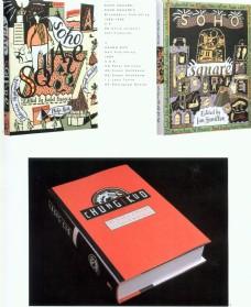 版式设计 书籍装帧 JPG_0098