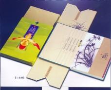 组合设计 书籍装帧 JPG_0052