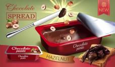 美味的巧克力酱插画