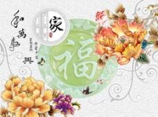 玉雕福字背景墙图片