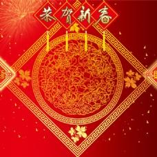 中国红元旦春节大气简约背景图