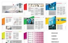 电信画册设计排版图片