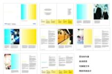 商务企业文化画册排版图片